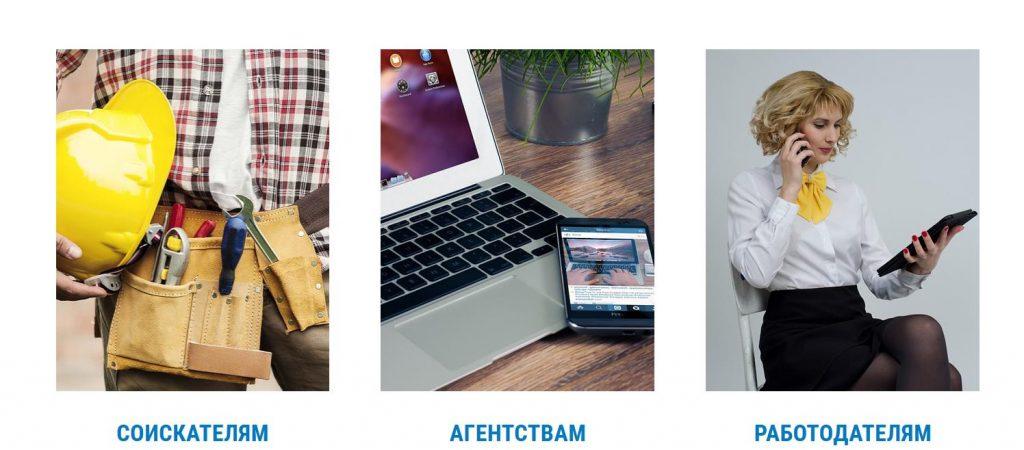 Сила Сибири РФ разработка web 911