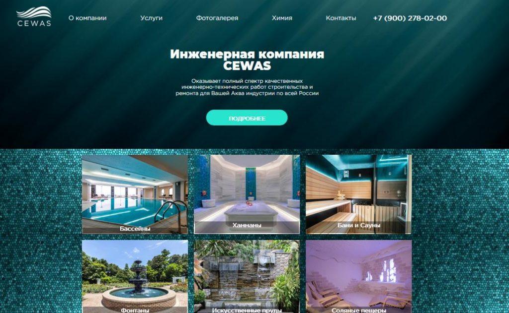Передан новый сайт заказчику из Краснодара