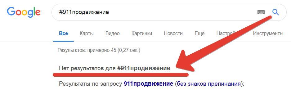 В Шахтах заказать сайт и продвижение до 2041