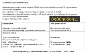50 отзывов 50 ваших отзывов - 1200р 50 моих отзывов - 1500р