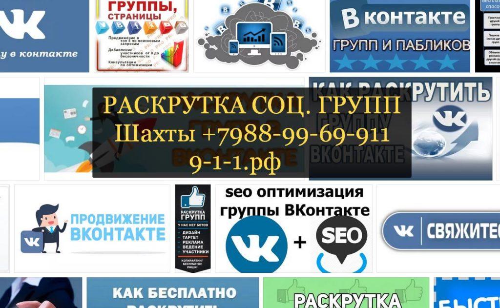 Создадим группу вконтакте - услуги сопровождения