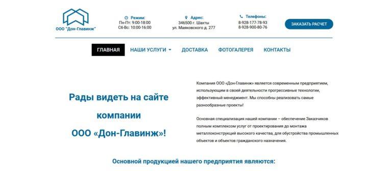 Резервуары для страницы с портфолио 9-1-1.рф
