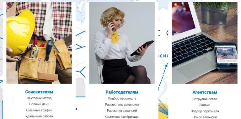 Сила Сибири кто разрабатывал сайт