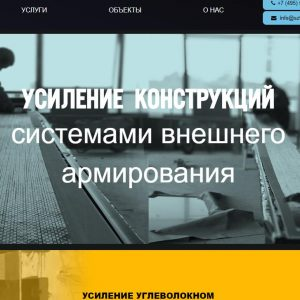 Сити КМ изготовлено в компании 9-1-1.рф