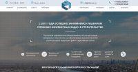 Созидатель проект сайт сделан веб-агентством АИП911